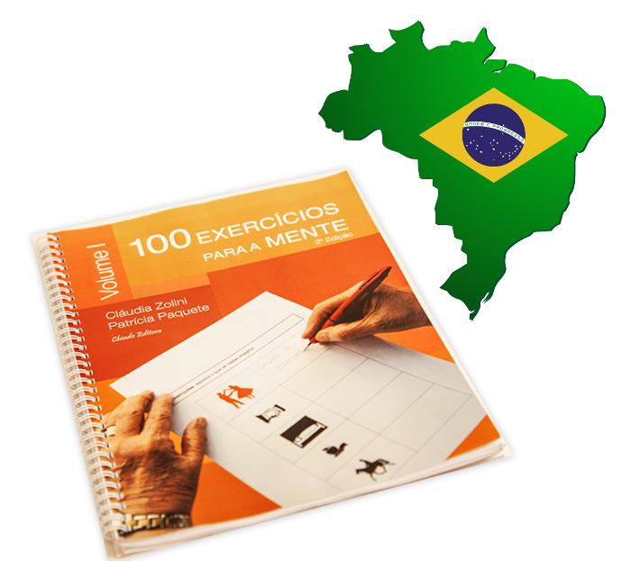 Promoção – Brasil